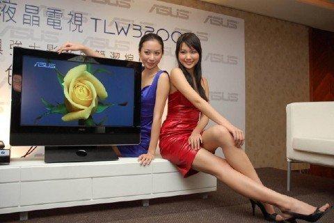 serie tv vm18 sito per conoscere donne gratis